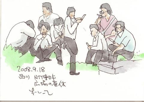 Hiru0809_1