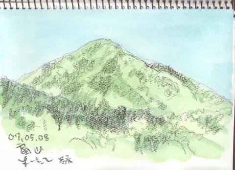 Ougiyama_1