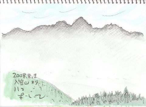 Nugasayatsugatake_1