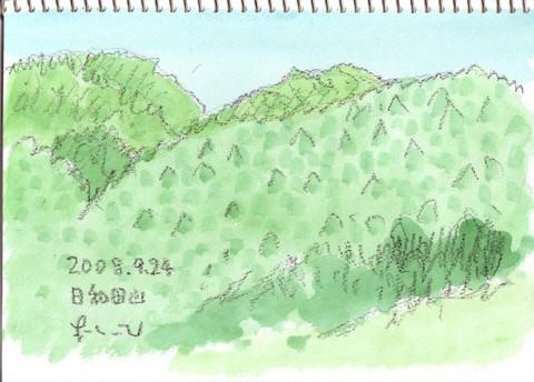 Img_0002hiwadayama_1
