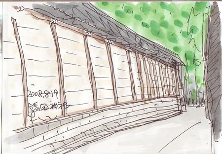 Yasukunikabe