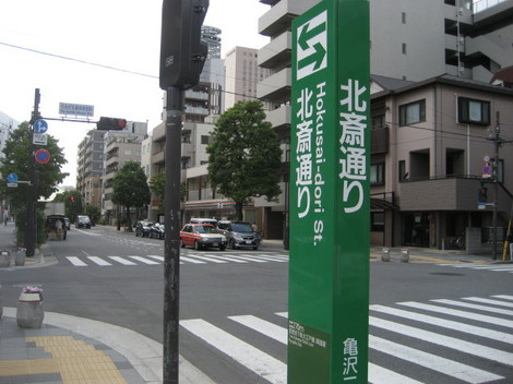 Img_8023_1