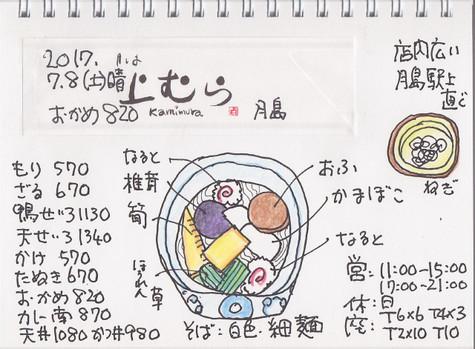 Img_0011_1