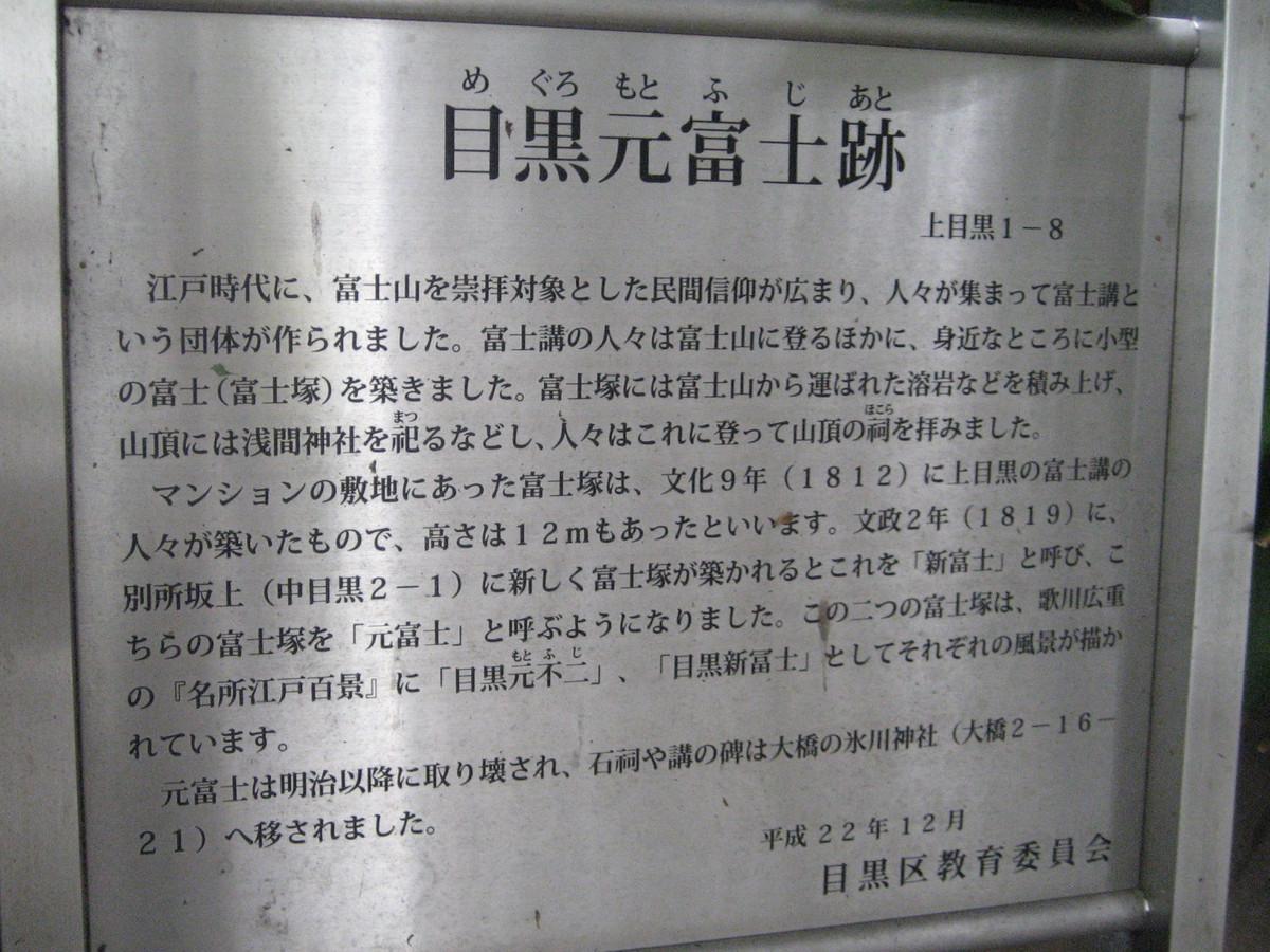 Img_4596